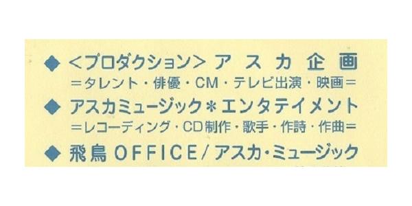 タレント俳優発掘・年末オーディション[テレビ・映画出演者多数]第2弾!
