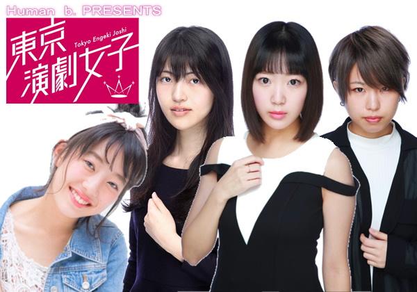 春にLIVEデビューの即戦力10代アイドル志望者を募集。