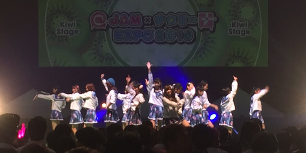 静岡flavor第1期オーディション(Team SHIZUOKA / Team FUJI)メンバー募集
