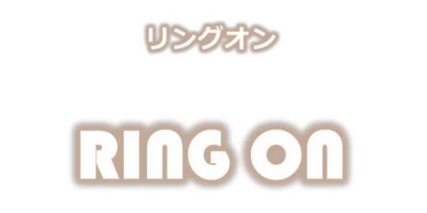 RING・ON /本気で役者を目指す方を募集します