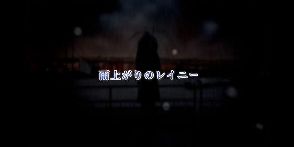 新ドラマ企画『雨上がりのレイニー』出演者募集