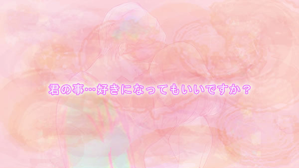 shortmovie(オムニバスドラマ)『君の事…好きになってもいいですか?』恋愛ドラマアプリ出演者募集!!