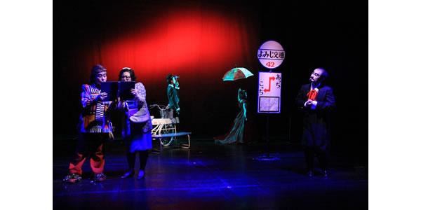 舞台・映像・TVで活躍できる役者に!未経験からでも確かな力をつけられる!劇団StageSSZakkadan2020年新人メンバー募集!(関西)