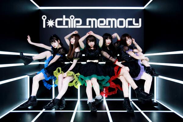 i*chip_memory追加メンバーオーディション