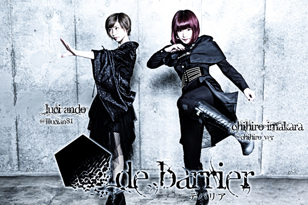 正統派ロックアイドルグループ「de'Barrier」新規メンバーオーディション