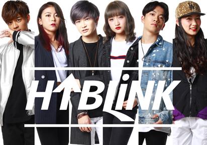 【中部地方】ダンス&ボーカルユニット「H↑BLiNK」新メンバー募集