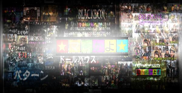 テレビ出演者募集!!即デビュー!!地上波デジタルテレビ放送3ch『マジかよ!!』復活!!新メンバー急募!!