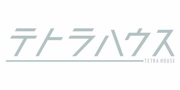 テトラハウスアイドルプロジェクト 1期生募集オーディション