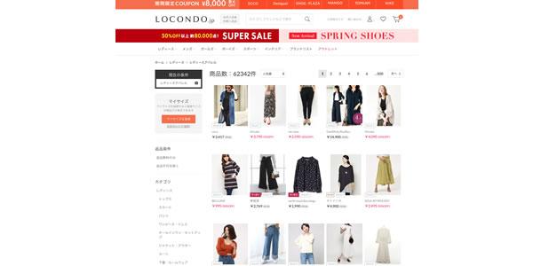 ファッション通販サイト「ロコンド」2019年モデルオーディション