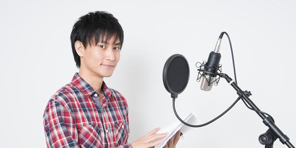 声優事務所STAR FLASH 第1回新人声優所属オーディション東京
