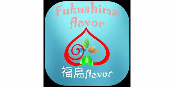 「福島flavor」一期生メンバーオーディション!