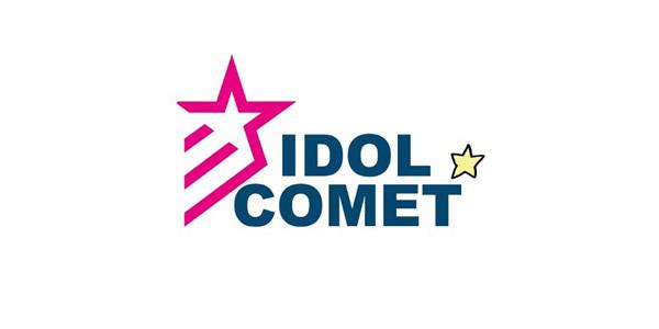 【新規プロジェクト】IDOL COMETオーディション