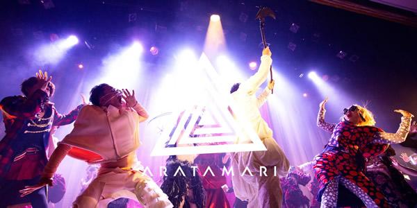 ARATAMARI Vol.2 ダンサーオーディション
