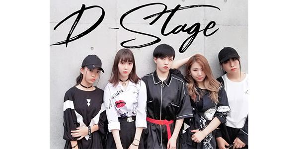ダンスボーカルユニット「D-Stage」追加メンバー募集