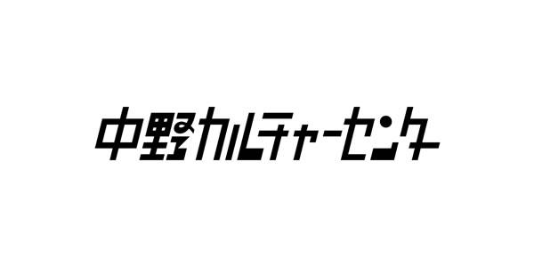 デザイン会社運営アイドル 中野カルチャーセンター メンバー募集!
