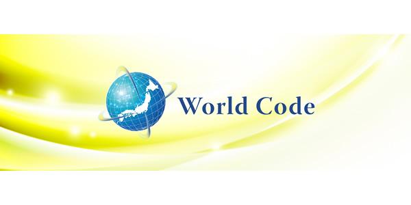 World Code 所属タレントオーディション