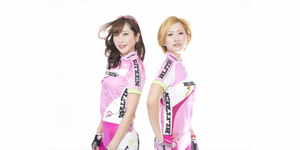 宇都宮ブリッツェン『新規女性サイクルユニットオーディション』