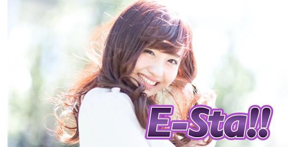 E-sta!!モデル募集