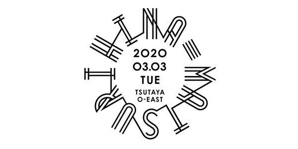 HINA-MATSURI 2020 オープニングアクトオーディション by upcoming