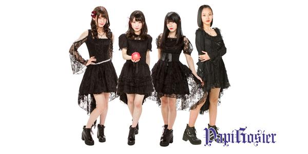福岡発ロック系アイドル「パピロジェ」新規メンバーオーディション開催!