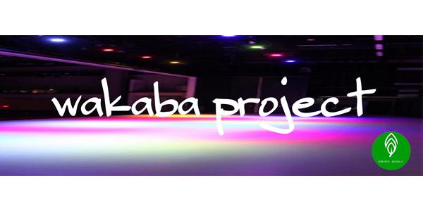 よみうりランドらいぶ!!presents by wakaba project