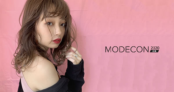 MODECON in 広島 2020