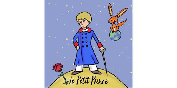 「Le Petit Prince」キャストオーディション
