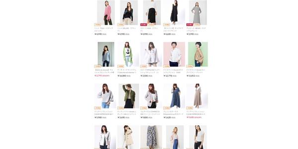 ファッション通販サイト「ロコンド」2020年モデルオーディション