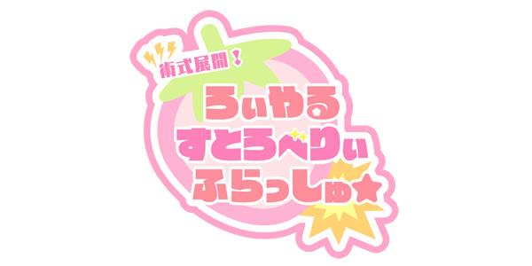 名古屋の新ケモミミ系アイドルユニット 立ち上げメンバー募集