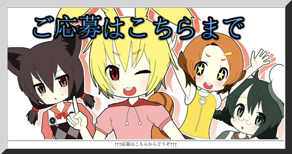 人気投票1位実績の地上波テレビアニメ声優募集