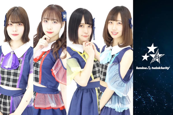 lumina⁂twinklarityのセブンゲート:新メンバー&新グループメンバーオーディション開催!